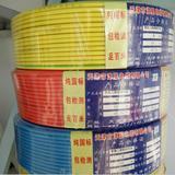 津星电线电缆采购家用电缆国标线紫铜线zr-bv
