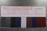 黑纬菱形格PVC 牛津布 双色凌形牛津布