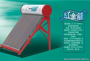 海信太阳能热水器