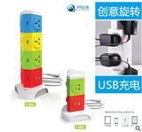 工厂直销 USB智能快充 旋转4插位线板 多功能防