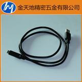适用于小米4 1米数据线 红米1s 米3充电线