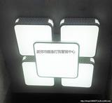 名盟灯饰 LED卧室灯 天空之城 室内灯具