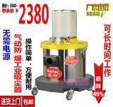 工业气动防爆吸尘器干湿两用KL200EX工厂