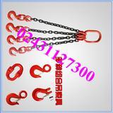 营口起重吊带,营口环形吊带,营口涤纶吊带