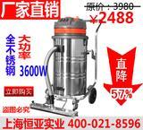 凯乐工业吸尘器GS-3078P超强力吸水石头煤渣工