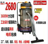凯乐GS3078S工业吸尘器工厂用吸尘器车间粉末铁