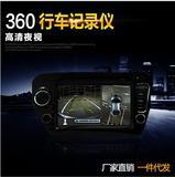 360度倒车摄像头MP5后视镜全景影像行车记录仪