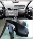 名图 索纳塔 新胜达专用隐藏式行车记录仪
