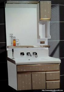 帝皇浴室柜8039