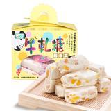 纯手工台湾宝岛牛轧糖 礼盒糖果装300g 牛奶糖果