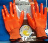 批发 防护用品浸胶劳保手套耐磨防油耐酸碱