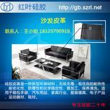 供应阻燃高耐磨沙发革 硅胶皮革