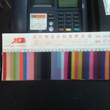 210D4分格子优丽胶
