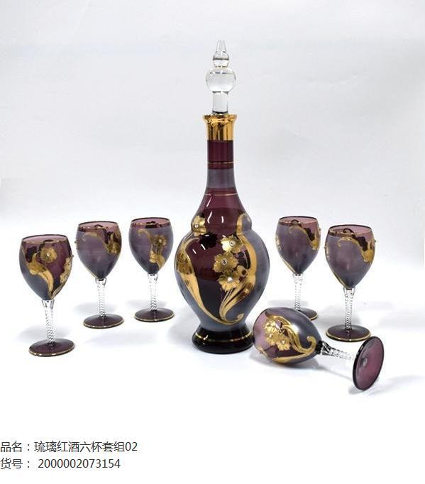 典雅镶钻琉璃红酒杯套组大图一