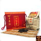 一级黑茶广西梧州六堡茶 千年韵3年以上陈茶250g