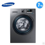 三星ww70j6410cs全自动滚筒洗衣机家用