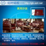 红叶家具革KTV专用防阻燃沙发革硅胶皮革