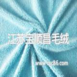 揺粒绒珊瑚绒法兰绒羊羔绒双面毯子服装手袋坐垫抱枕