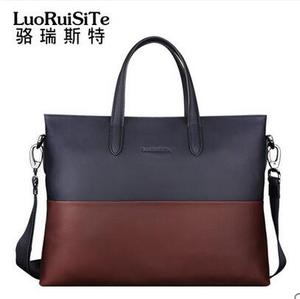 LRST男士手提包横款 真皮男包撞色 大容量公文包