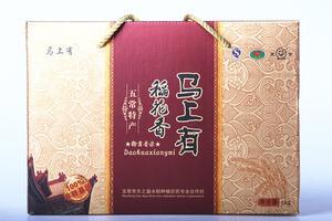 大米 批发 东北大米 五常大米稻花香礼盒 5kg