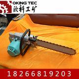 便携式电动金刚石链锯 石材电动金刚石链锯