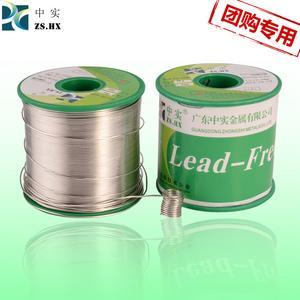 环保无铅锡线(含银0.3%)0.8mm 800g卷