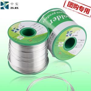 环保无铅锡线(含银3%)0.8mm 800g/卷