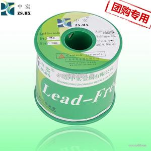 中实环保无铅铝焊型锡线1.0mm 800g/卷