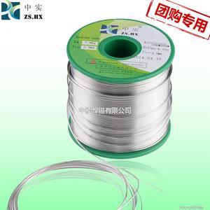 中实环保无铅不锈钢锡线 800g/卷