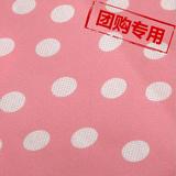 【团购】热轧印花无纺布