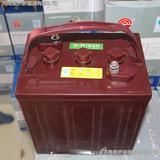 明泰蓄电池 电动轿车专用 3-DG-210型 红