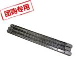厂家直销 易金环保锡条 无铅锡条 Sn99.3