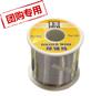 【厂家直销】易金有铅锡线 35%含锡