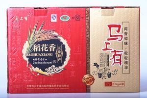 马上有  东北五常大米 无公害米稻花 10kg礼盒
