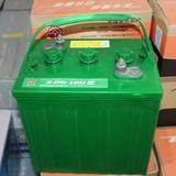 明泰蓄电池 电动轿车专用 3-DG-180型 绿