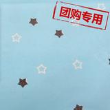 【团购】淋膜印花无纺布