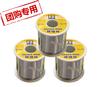 【厂家直销】易金有铅锡线 40%含锡0.8直径