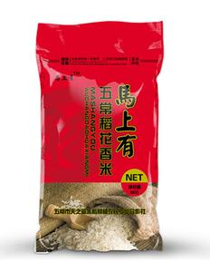 马上有 五常稻花香米 5kg袋装 包邮