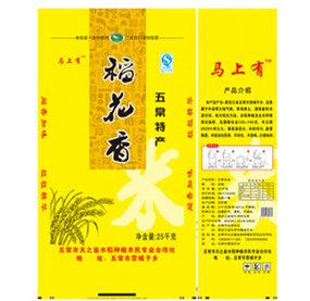 马上有 五常稻花香米 25kg袋装