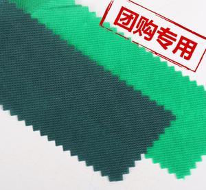 华昊无纺布 绿色PP无纺布 厂家直销 团购价