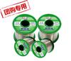 易金环保锡线含银 Sn99% 0.6mm/800g