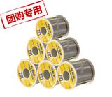【厂家直销】易金有铅锡线 60%含锡0.6直径