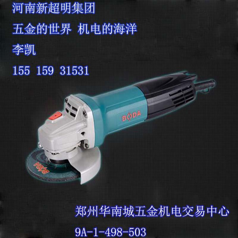 博大G21-100角磨机多功能切割机抛光打磨机磨光大图一