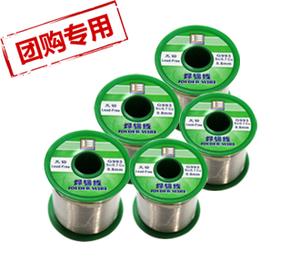 易金无铅锡线 环保锡线 Sn99.3% 1.0直径