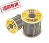【厂家直销】易金有铅锡线 60%含锡0.8直径