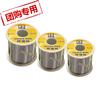 【厂家直销】易金有铅锡线 55%含锡0.8直径
