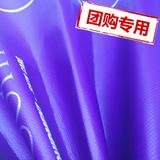 【团购】淋膜无纺布 防水无纺布