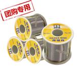 【厂家直销】易金有铅锡线 60%含锡