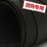 【团购】黑色PP无纺布 热轧无纺布