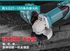 博大G21-100角磨机多功能切割机抛光打磨机磨光小图四